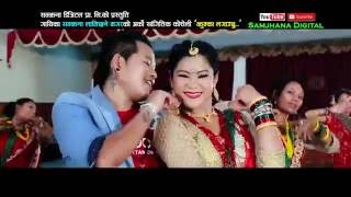 New Nepali Teej song 2016| Jhumka Lagauchhu| Ramji Khand & Samjhana Lamichhane Magar| Video HD
