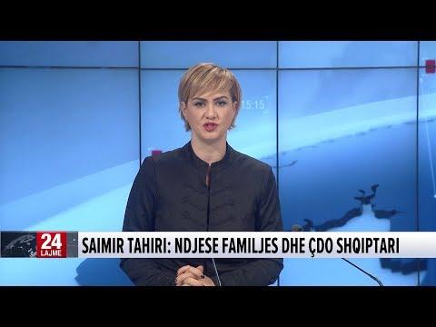 17 tetor, 2017 Edicioni Qendror i Lajmeve ne News24
