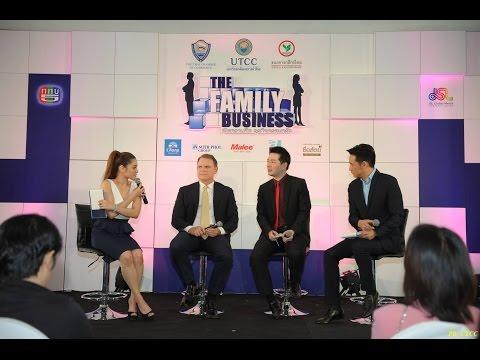 แถลงข่าวเปิดตัวรายการ The Family Business เปิดความคิดธุรกิจครอบครัว