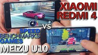 xiaomi Redmi 4 vs Meizu U10. Игры, производительность, бенчмарки, тесты. Сравнение