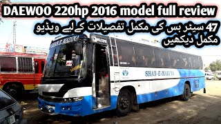 Daewoo 220hp model 2016 full review | 47 seater with detailed expenses and earning