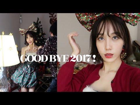 반짝반짝~한 스페인의 연말 ✨ 하루 늦은 뒷북 VLOG ㅜㅜ / Goodbye 2017 !