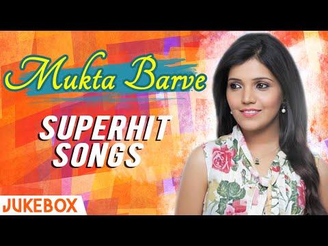 Mukta Barve Superhit Songs   Audio Jukebox   Best Marathi Songs   Back To Back