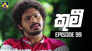 Kumi Episode 99 || ''කුමී'' || 17th October 2019 Thumbnail