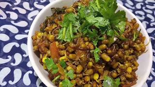 Sprouted moong sabzi recipe healthy and tasty
