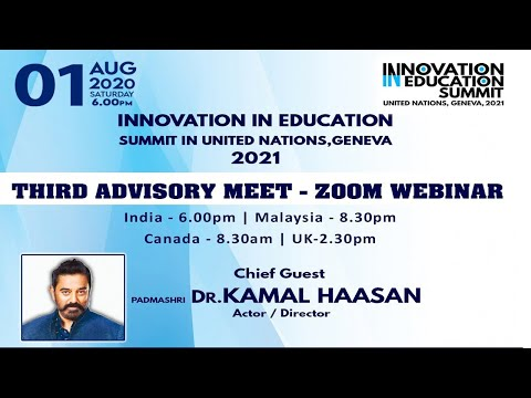 INNOVATION IN EDUCATION SUMMIT IN UNITED NATIONS - SECOND ADVISORY MEET