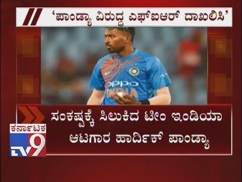 Court Orders Filing of FIR Against Cricketer Hardik Pandya for Alleged Tweet on Ambedkar