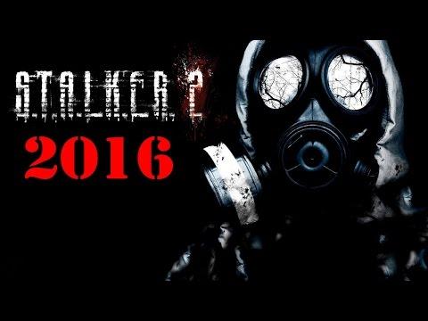S.T.A.L.K.E.R. 2 2016 - Игра не выйдет раньше 2016 года
