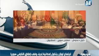 خليل دعدوش: اذا لم تطبق قرارات مجلس الأمن وإيصال المساعدات الإنسانية في حلب فلن يكون هناك أي تقدم