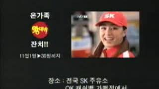 SK주식회사 엔크린 보너스카드 TVCF 광고