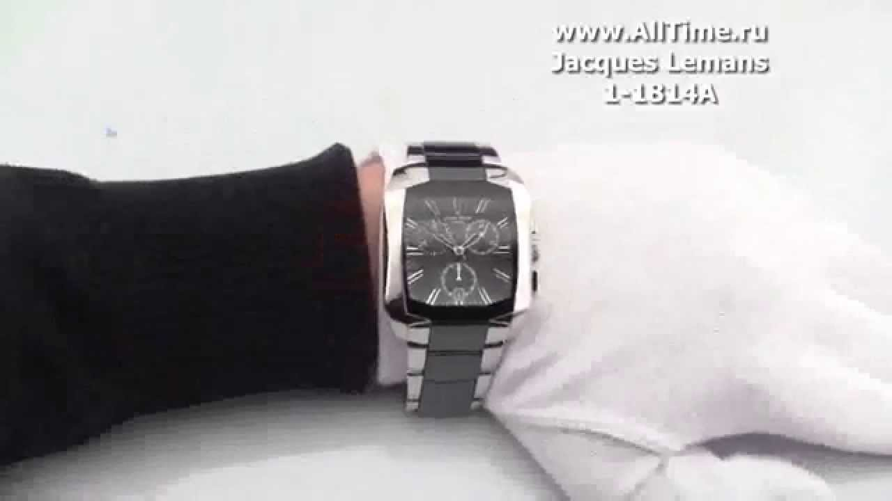 часы наручные мужские механические купить в москве