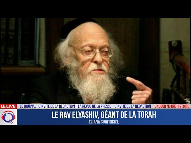 Le Rav Elyashiv, géant de la Torah - Un jour notre Histoire du 8 juillet 2021