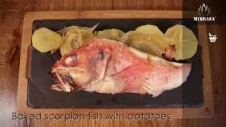 Рецепты для хоспера: Запечённый морской ёрш с картофелем