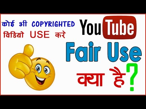How To Use COPYRIGHTED Video Legally With FAIR USE POLICY (HINDI/URDU)