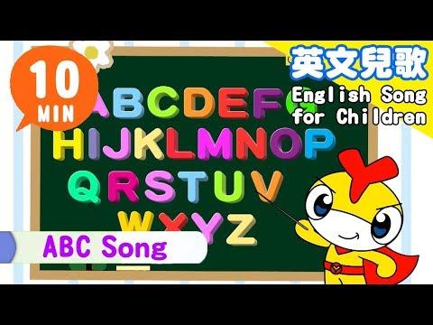 【英文兒歌】ABC Song 字母歌|English Songs for Children|nursery|r... | Doovi
