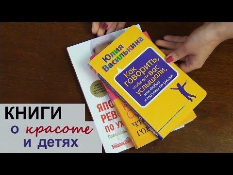 Чизу Саеки Книга Скачать Бесплатно