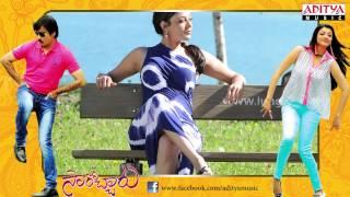 Jaga Jaga Jagadeka Veera | Full Song With Lyrics | Sarocharu Movie