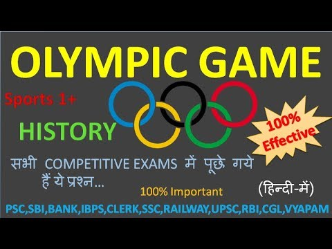🔵 {HINDI} olympic games history | symbol,QUESTION,ANSWER,QUIZ | PSC,MPPSc,SSC,IAS,COMPETITIVE EXAM