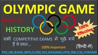 ???? {HINDI} olympic games history   symbol,QUESTION,ANSWER,QUIZ   PSC,MPPSc,SSC,IAS,COMPETITIVE EXA