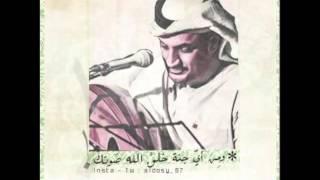 اسامه عبد الرحيم - اجاذبك الهوا