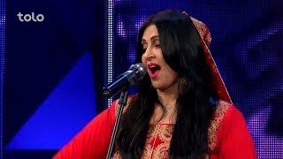 نغمه – ماته جواب راکه – فصل دوازدهم ستاره افغان – مرحله نهایی