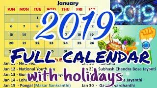 2019 full calendar with holidays/ 2019 calendar/ 2019 festivals list/ 2019 public holidays