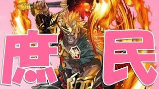 【FEH#712】実は庶民でいい人!最強の〇〇斧キャラ ヘルビンディ【Fire Emblem Heroes  FEヒーローズ】