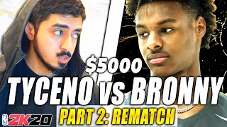 Bronny challenged me for $5000, and I accepted (NBA 2K20)