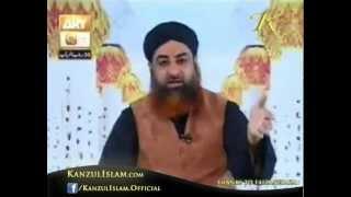 after birth azaan keeping name aqeeqa milk etc by mufti akmal sahab