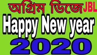 Happy new year 2020 Hard bass DJ remix by DJ Surujjaman 2019