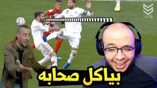 أغرب المواقف في كرة القدم !!