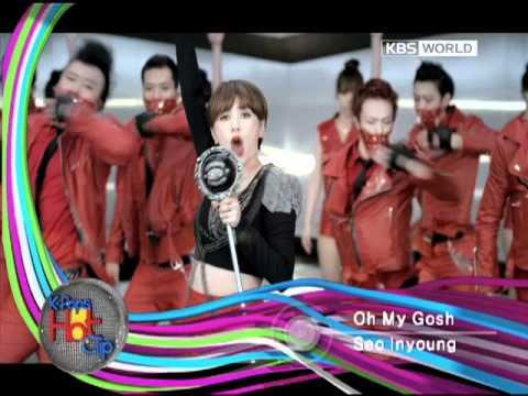 [K - Pops Hot Clip] Oh My Gosh - Seo Inyoung