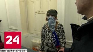 В Лондоне особняк российского миллиардера Гончаренко захватили сквоттеры(, 2017-01-27T18:59:52.000Z)