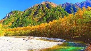 上高地は、長野県松本市にある標高約1500メートルの山岳景勝地です。 中...