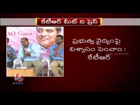 Minister KTR Answers To Journalists Questions | Meet The Press Event | Hyderabad | Part 1 | V6 News
