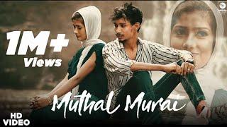 Vip Lee - Mudhal Murai (Official Music Video)
