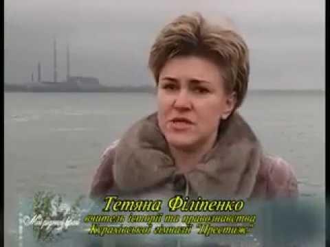 Документальный фильм об истории Курахово
