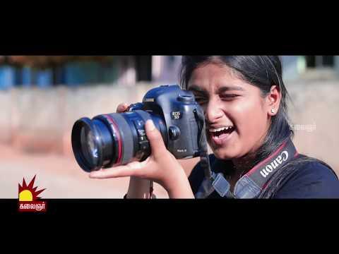 Naalaiya Iyakkunar 6   நாளைய இயக்குனர் 6   Short films   Kalaignar TV [Epi 12]  Naalaiya Iyakkunar is Back with its 6th Season. Naalaiya Iyakkunar is a short film based competitive reality show which serves as a platform for aspiring filmmakers to showcase their talents. Naalaiya Iyakkunar has brought out some of the best talents currently prevailing in the Tamil Film industry.  Naalaiya Iyakkunar 6   நாளைய இயக்குனர் 6  ஞாயிறுதோறும் இரவு 8.00 மணிக்கு.. நமது கலைஞர் தொலைக்காட்சியில்.. காணத்தவறாதீர்கள்..  Stay tuned with us : http://bit.ly/subscribekalaignartv