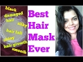 HOW TO GET SUPER SILKY ,SHINY, SMOOTH, STRONG LONG HAIR NATURALLY, DAMAGED HAIR TREATMENT IN HINDI