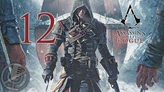 Assassin's Creed Rogue Прохождение Без Комментариев На Русском На ПК Часть 12 — Обстоятельства