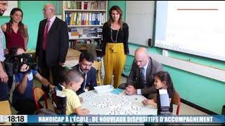 Handicap à l'école : ces nouveaux dispositifs d'accompagnement