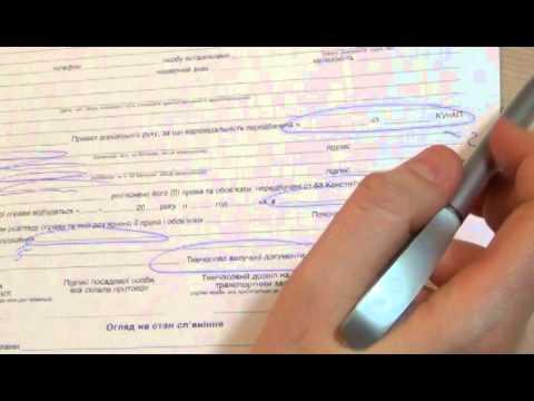 Как составлять протокол об административном правонарушении