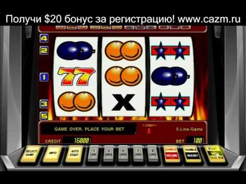 Казино Вулкан игровые автоматы играть бесплатно онлайн Ultra Hot Семерки