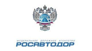 Презентационный ролик для компании Росавтодор | Rosavtodor presentation