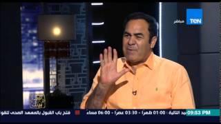 البيت بيتك - الخبير الاقتصادي د. محمود عمارة يشرح الفرق بين مصر وسنغافورة في التعليم