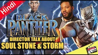 Black panther Director Talk About Soul Stone & Storm [Explained In HIndi]