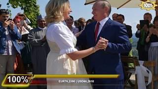 Путин произвёл фурор на свадьбе