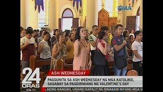 24 Oras: Paggunita sa Ash Wednesday ng mga Katoliko, sasabay sa pagdiriwang ng Valentine's Day