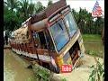Bridge collapses in Mandya following Heavy Rain | Suvarna News