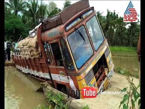Bridge collapses in Mandya following Heavy Rain   Suvarna News